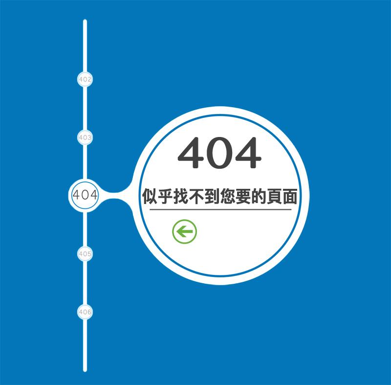 捷可印JColor 404