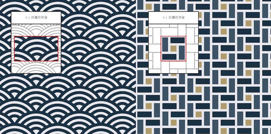 圖案設計的四邊形拼接-捷可印