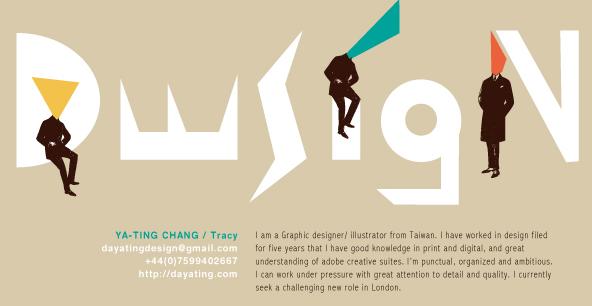 Personal CV / Ya-Ting Chang-捷可印