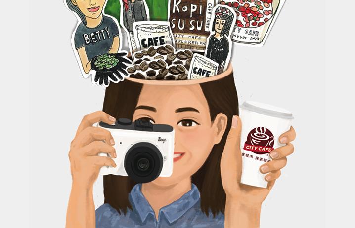 Print Ad / CITY CAFE 曼特寧咖啡探索家店頭海報-捷可印