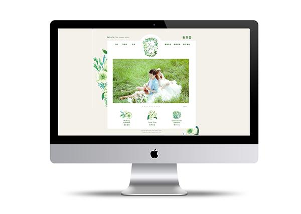 Web Deisgn / Fairy Pie the dreamy Photo-捷可印