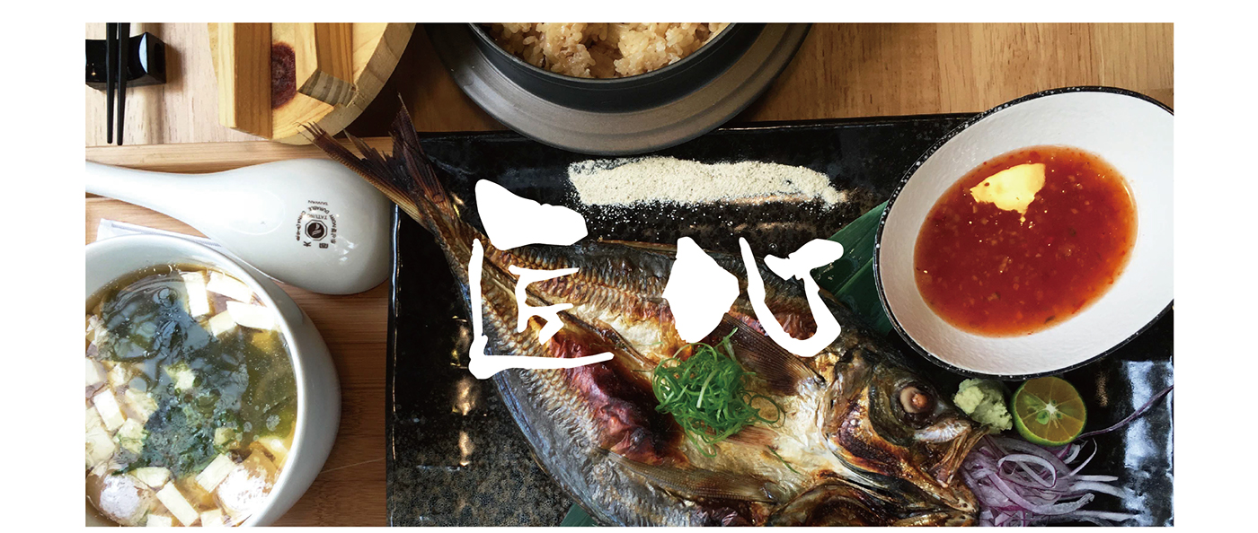 CI_Logo, Menu, 名片設計_匠心 私廚 ‧ 日食堂-捷可印