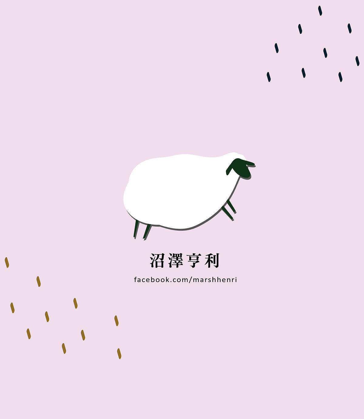 logo酷卡設計_沼澤亨利-捷可印