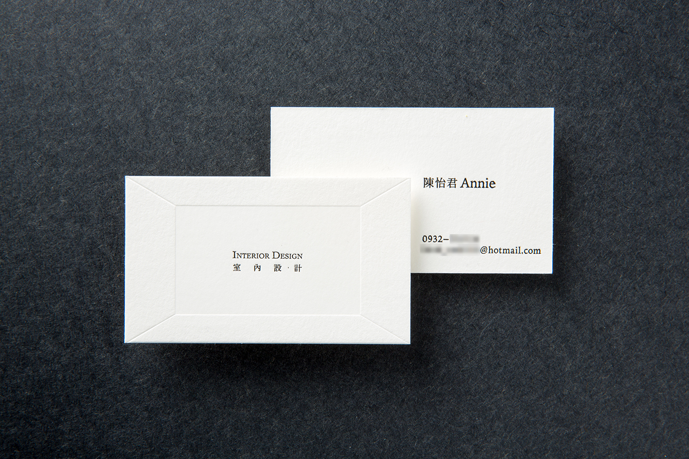 Annie's Business card-捷可印