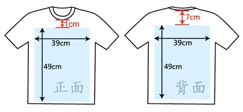 修身短袖T恤