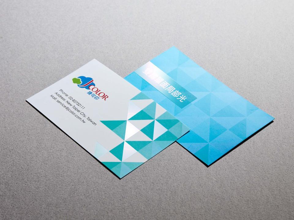 雙霧單面局部光名片製作,便宜優質的經典名片印刷服務-捷可印