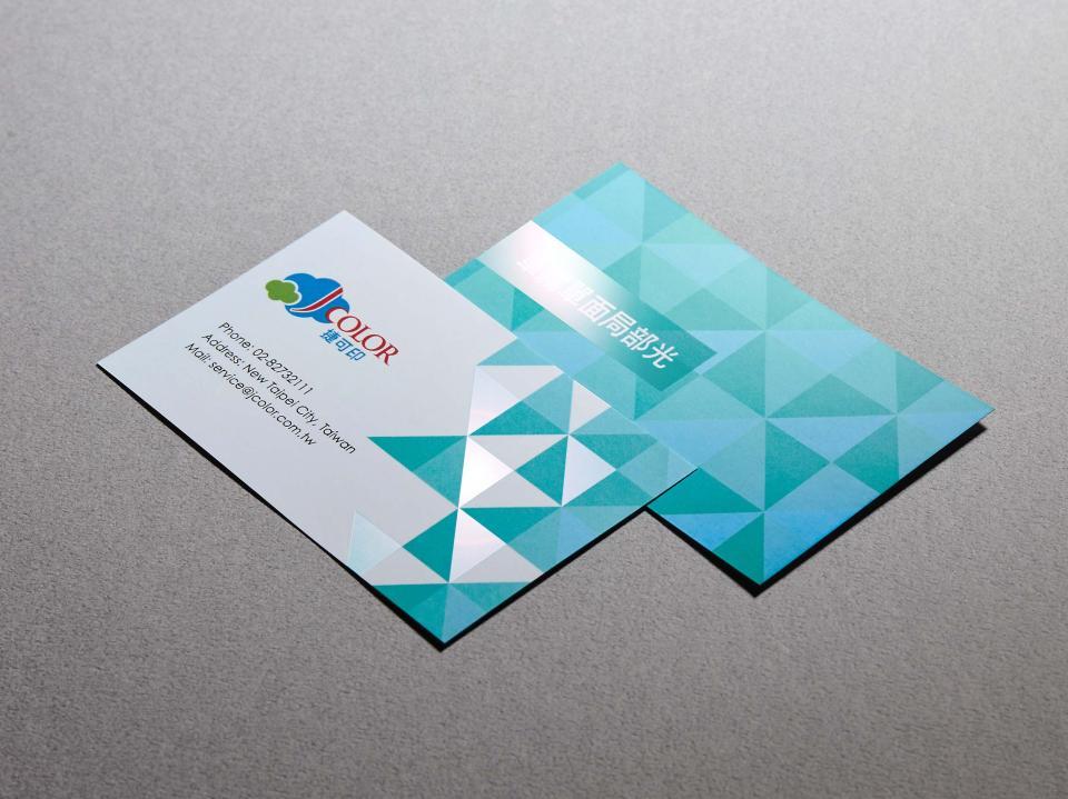 單霧單面局部光名片製作,便宜優質的名片印刷服務 | 捷可印