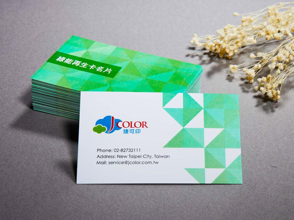 綠能再生卡名片