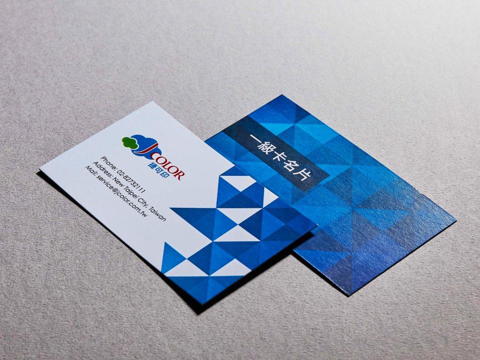 一級卡名片製作,便宜優質的經典名片印刷服務-捷可印