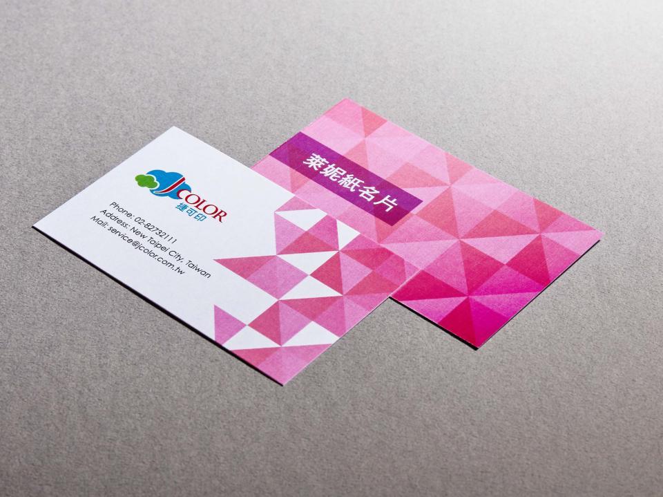 萊妮紙名片製作,便宜優質的經典名片印刷服務-捷可印