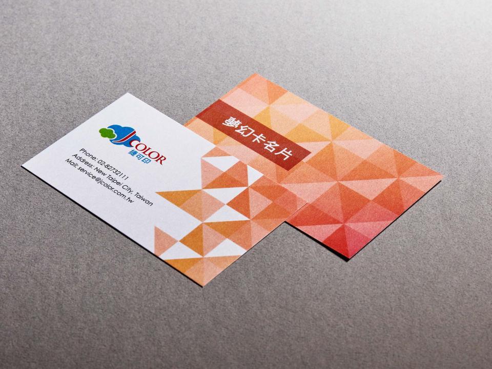 夢幻卡名片製作,便宜優質的經典名片印刷服務-捷可印