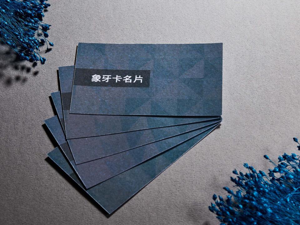 印象牙卡名片 | 捷可印