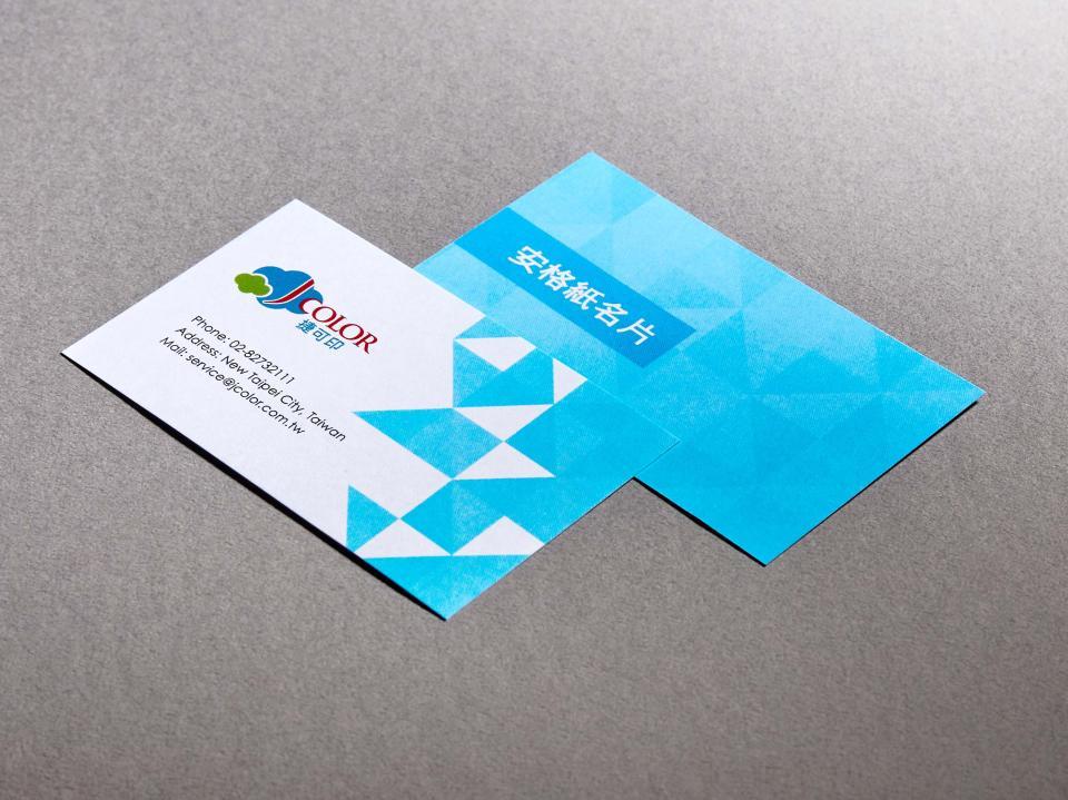 安格紙名片製作,便宜優質的經典名片印刷服務-捷可印