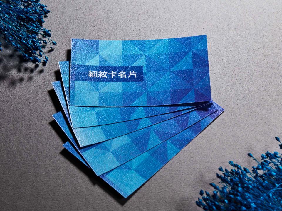 細紋紙名片
