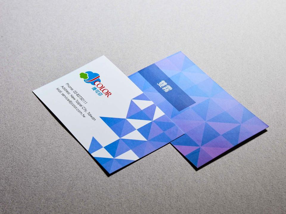 雙霧名片製作,便宜優質的經典名片印刷服務-捷可印