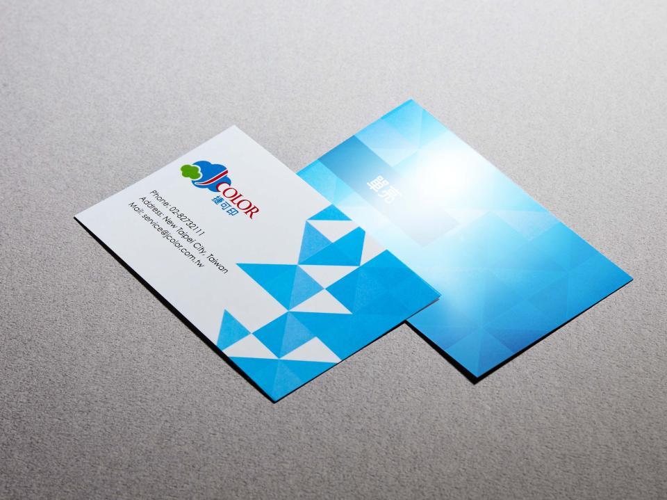 單亮名片製作,便宜優質的經典名片印刷服務-捷可印