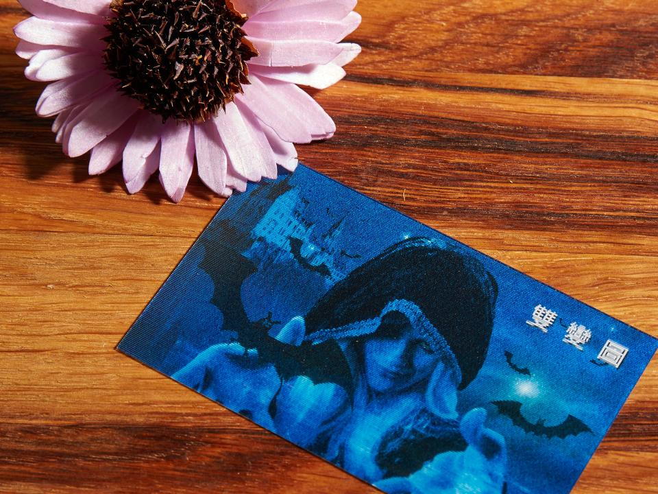 3D雙變卡名片製作,便宜優質的3D名片印刷服務-捷可印