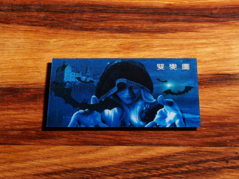 3D雙變卡名片