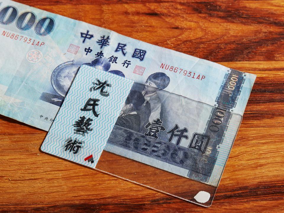 3D驗鈔卡名片製作,便宜優質的3D名片印刷服務-捷可印