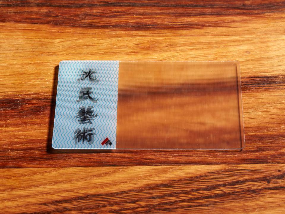 3D驗鈔卡名片