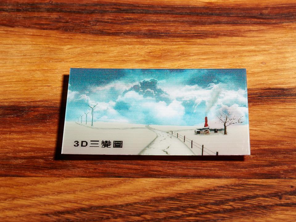 3D三變卡名片