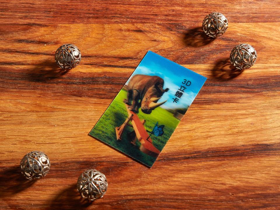 3D立體卡名片