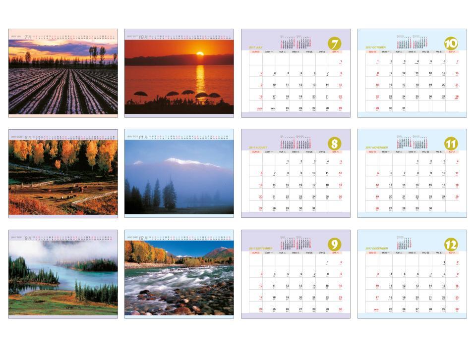 印橫式桌曆 | 捷可印