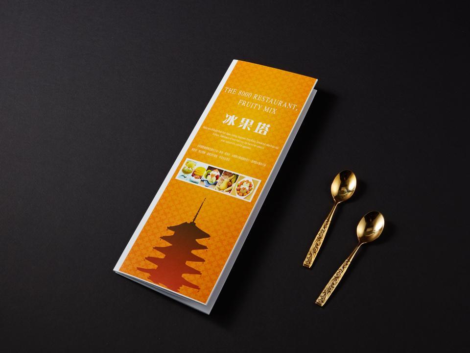 A3精裝硬殼折式菜單型錄製作,便宜優質的折式菜單/型錄印刷服務-捷可印
