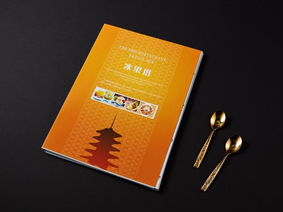 G3K精裝硬殼折式菜單型錄製作,便宜優質的折式菜單/型錄印刷服務-捷可印