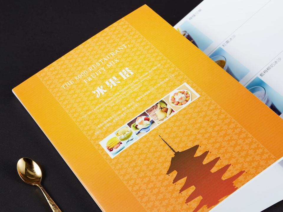 G3K精裝硬殼折式菜單型錄