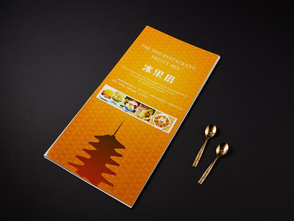 歐2K精裝硬殼折式菜單型錄製作,便宜優質的折式菜單/型錄印刷服務-捷可印