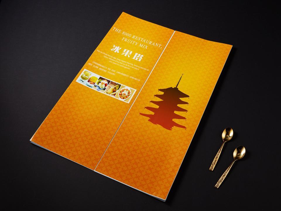 歐2K精裝硬殼折式菜單型錄製作,便宜優質的菜單/型錄印刷服務-捷可印
