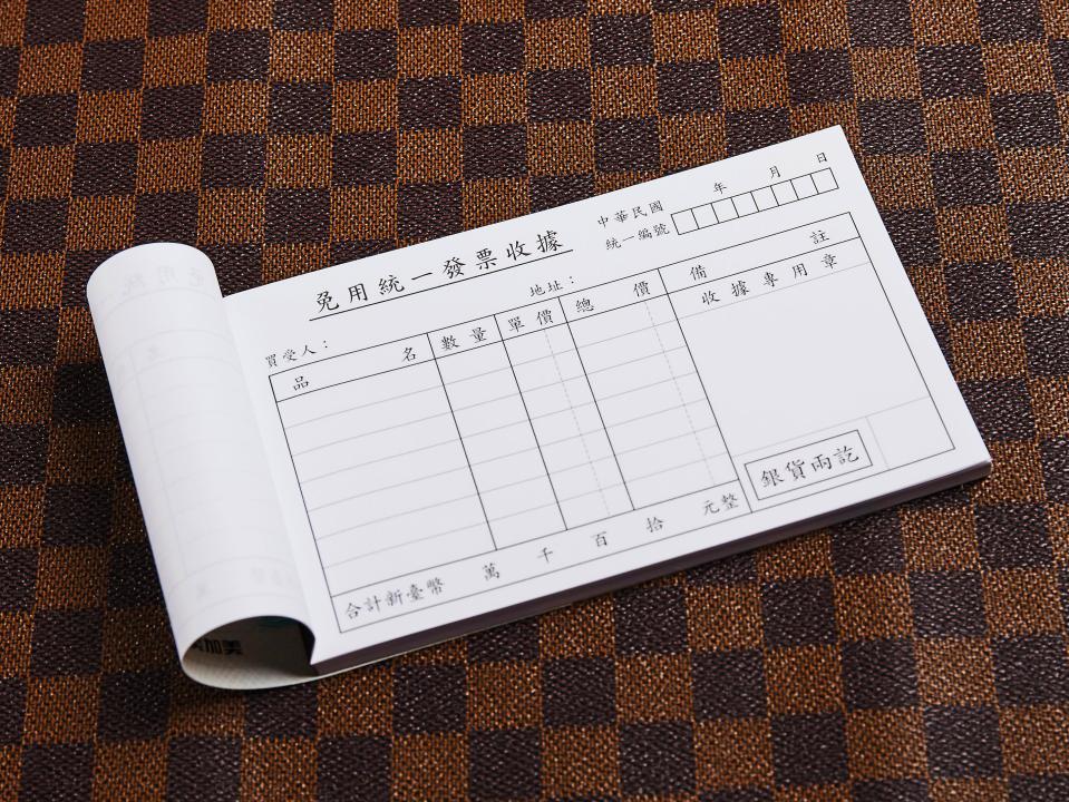 單色一聯單製作,便宜優質的聯單表格印刷服務-捷可印