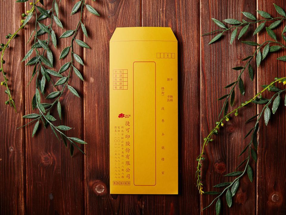 黃牛皮中式信封製作,便宜優質的單色信封印刷服務-捷可印