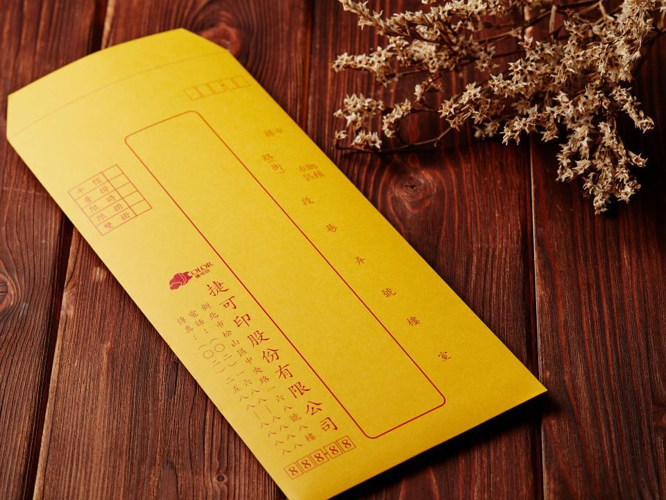 黃牛皮中式15K信封
