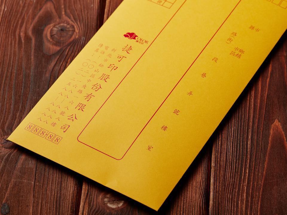 黃牛皮中式12K信封