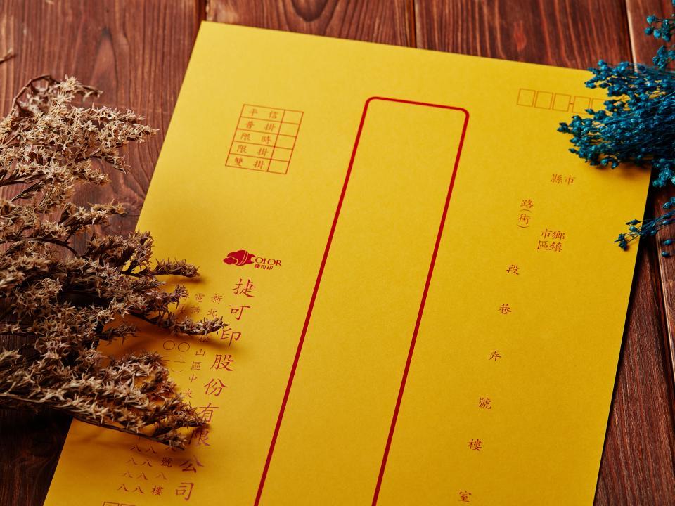 黃牛皮中式大9K信封