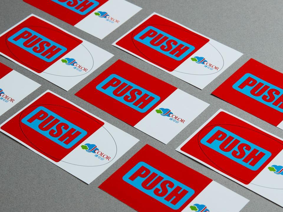 超黏貼紙製作,便宜優質的貼紙印刷服務-捷可印