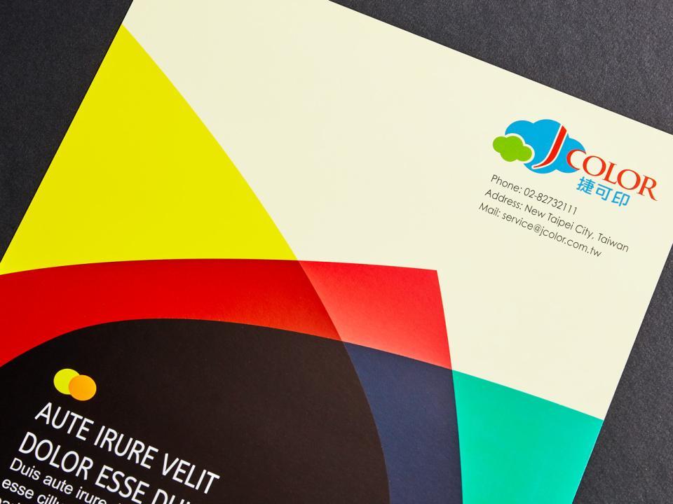 G2K 厚紙卡製作,便宜優質的厚紙卡印刷服務-捷可印