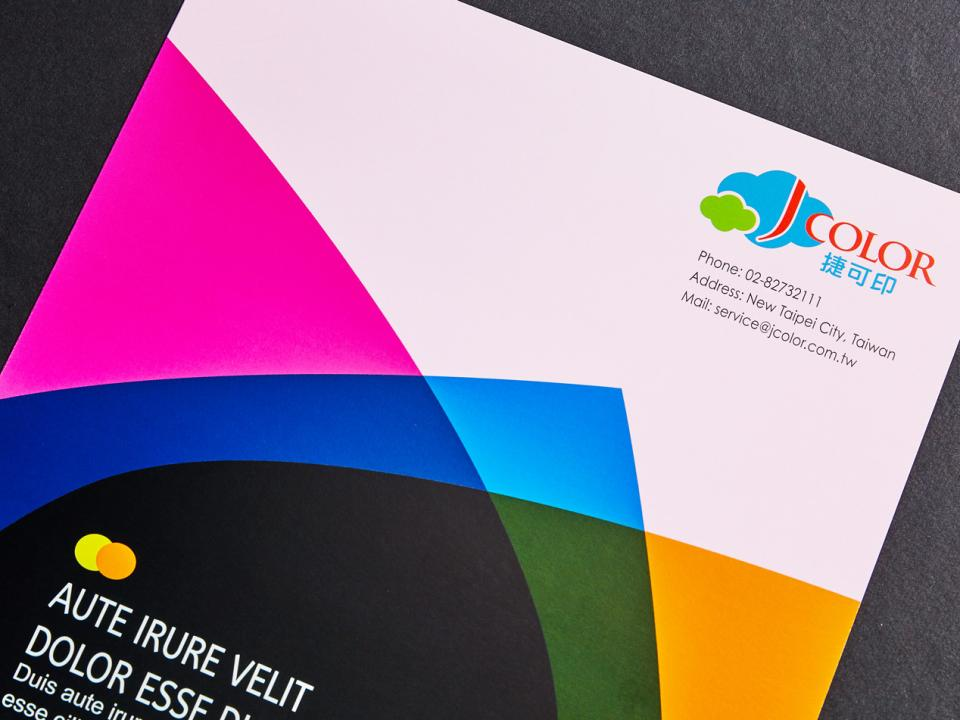 A4 DM厚紙卡製作,便宜優質的厚紙卡印刷服務-捷可印