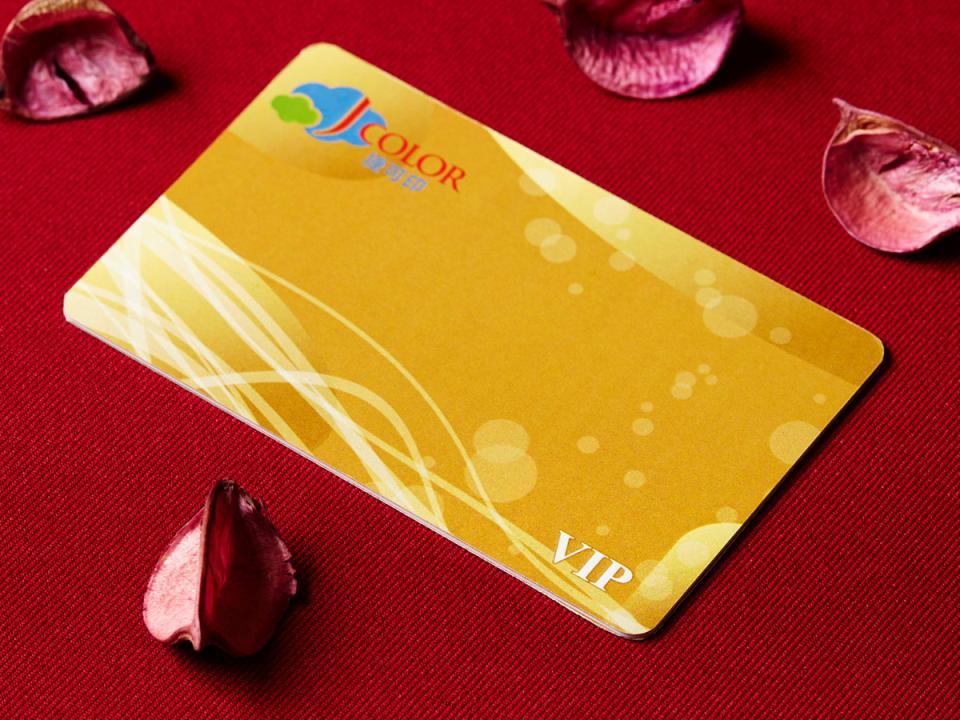 貴賓卡製作,便宜優質的貴賓卡印刷服務-捷可印