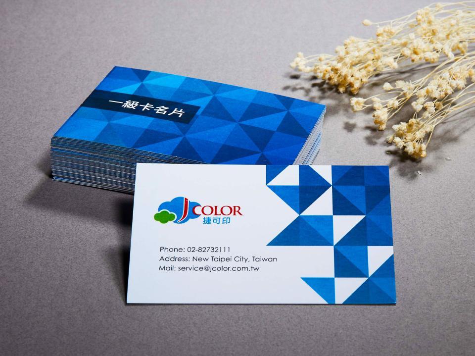 一級卡名片