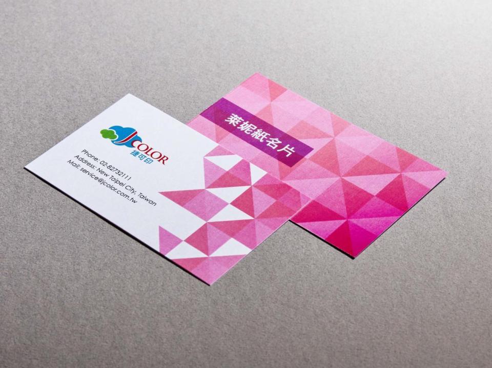急件名片製作,便宜優質的急件名片印刷服務-捷可印