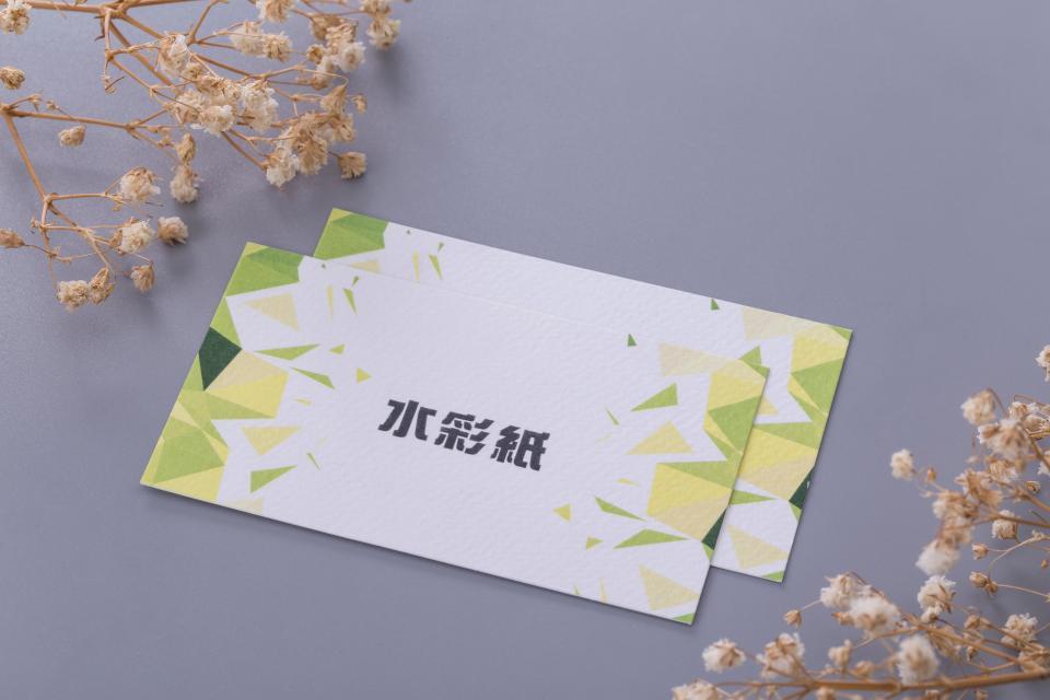 水彩紙名片製作,便宜優質的尊爵名片印刷服務-捷可印