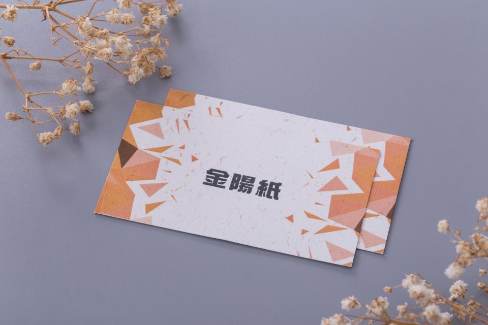 金陽紙名片製作,便宜優質的尊爵名片印刷服務-捷可印