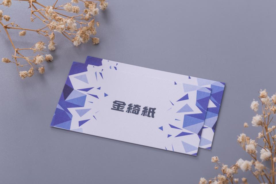 金綺紙名片製作,便宜優質的尊爵名片印刷服務-捷可印