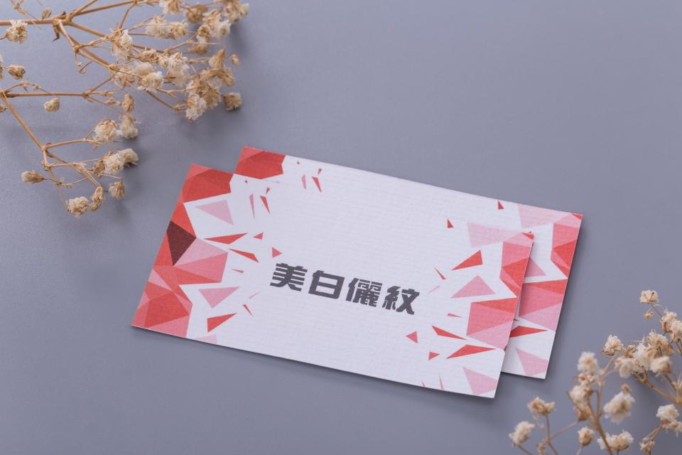 美白儷紋卡名片製作,便宜優質的尊爵名片印刷服務-捷可印