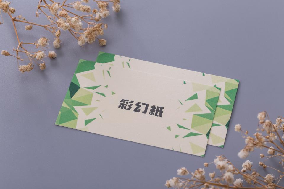 彩幻紙名片製作,便宜優質的尊爵名片印刷服務-捷可印
