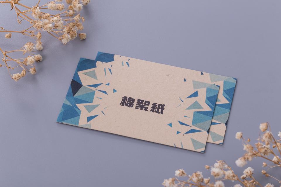 棉絮紙名片製作,便宜優質的尊爵名片印刷服務-捷可印