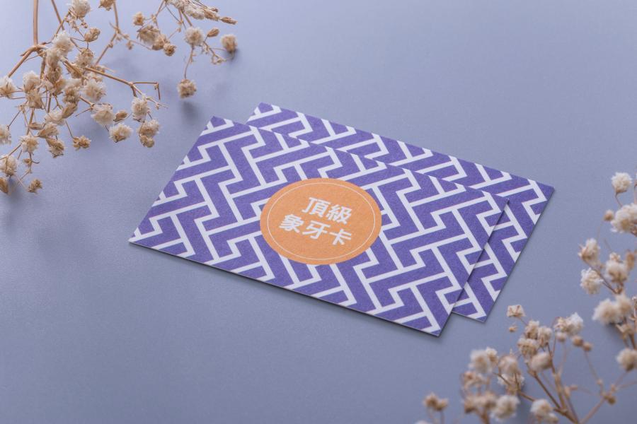 頂級象牙卡名片製作,便宜優質的經典名片印刷服務-捷可印